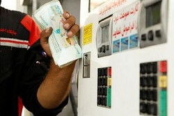 Iran able to export up to 30mn liters of gasoline p/d: official