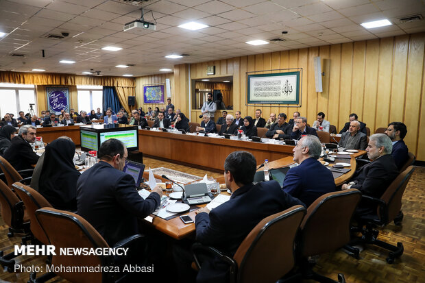 meeting of the 2020 Budget Bill