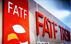 Ratification of FATF-related bills no more on agenda