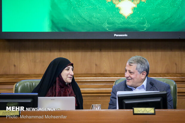 Tehran City Council's open session