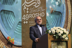 Closing ceremony of 49th Roshd Intl. Film Festival