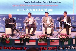 Tehran to host 2nd Technology Investment Meeting in Dec.