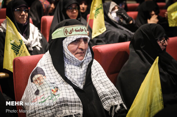 Interior Min. hosts 'Conf. of Basij, Women, Four Decades of Dignity'