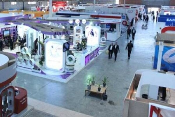 Tehran to host 16th Iran METAFO