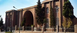 An exterior view of the National Museum of Iran