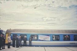 Inauguration of Mianeh-Bostan Abad Railway
