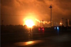 VIDEO: Huge blast at Texas chemical refinery