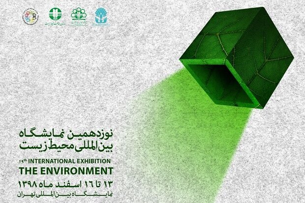 Tehran to host 19th Iran Envirofair