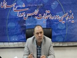 ۲۷۸ کردستانی داوطلب حضور در انتخابات مجلس شورای اسلامی شدند
