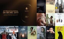 معرفی فیلمهای کوتاه جشنواره جهانی فیلم پارسی استرالیا