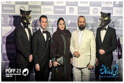 Estonya'dan İran sinemasına büyük ödül