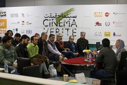 ۱۶ مهمان خارجی به بازار فیلم حقیقت میآیند