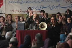 «فجر ۳۸» رنگ و بوی سیاسی به خود میگیرد/ از اعتراض تا خیانت