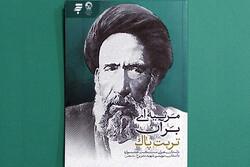 آثار منتخب جشنواره داستاننویسی شهید مدرس چاپ شدند