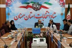 ۹ کاندید در انتخابات مجلس استان سمنان ثبتنام کردند