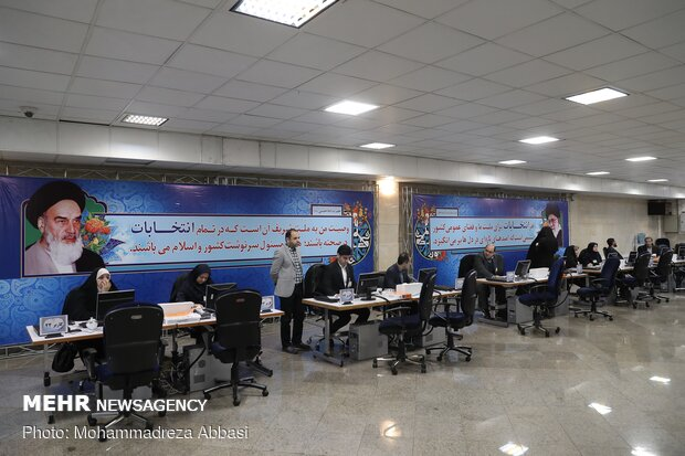 Candidates' registration for parliamentary election