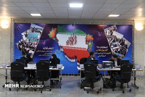 آغاز ثبت نام داوطلبان انتخابات مجلس