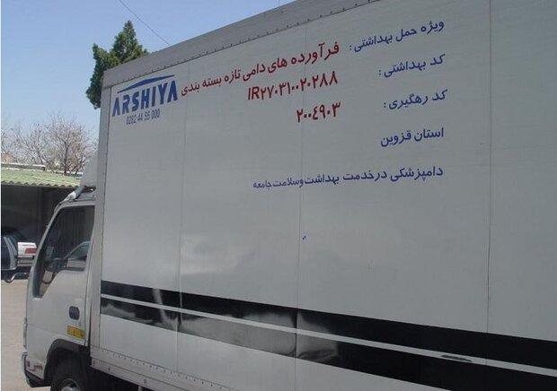 خودروهای حمل مرغ در قزوین بررسی می شوند
