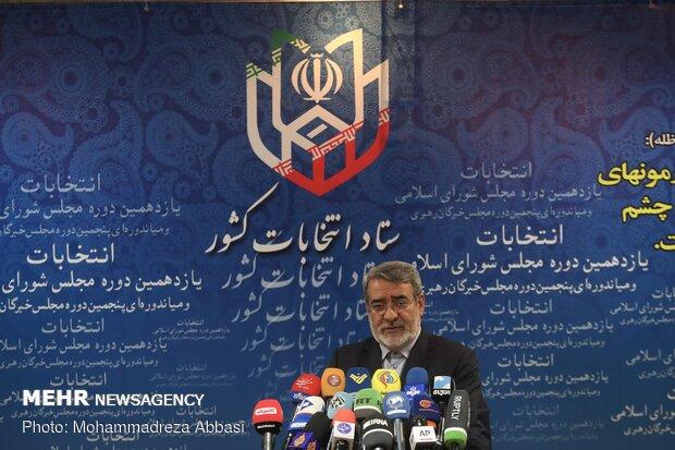 انقلاب اسلامی کو ایرانی عوام کی بھر پور حمایت حاصل