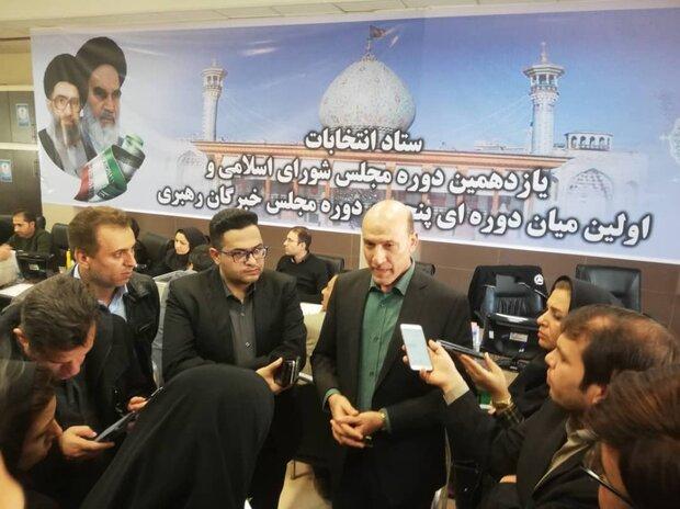 دردسرهای حضور خبرنگاران برای حضور در سایت ثبت نام