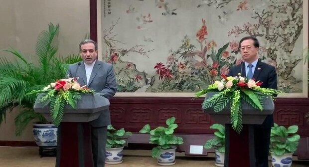 عراقجي: تقليص إيران التزاماتها لا يعني خروجها من الاتفاق النووي
