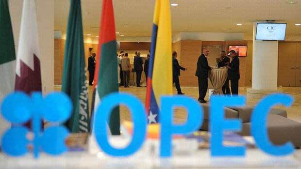Iran produces 2.08mn bpd of crude in Jan. 2020: OPEC
