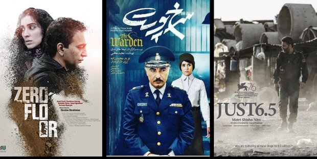 Iranian films to compete in Chennai festival