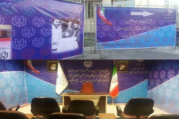 ثبت نام داوطلبان انتخابات مجلس در حوزه دشت ورامین درحال انجام است