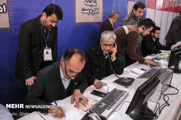 بدء تسجيل المرشحين للانتخابات البرلمانية في طهران