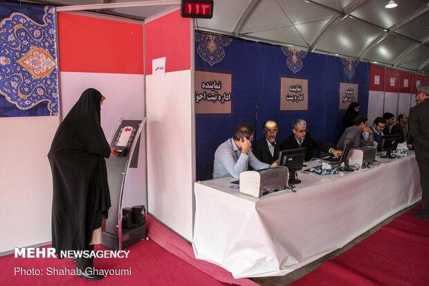 ۴ نفر در خرمشهر برای ورود به مجلس ثبت نام کردند