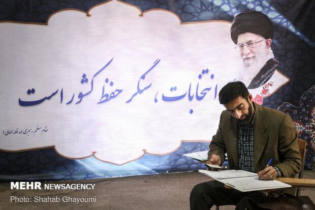 آغاز ثبت نام داوطلبان انتخابات مجلس در تهران