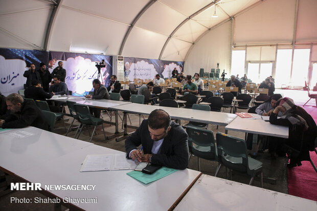 Mehr News Agency - Candidates begin enrolment for parliamentary elections