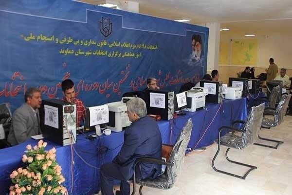 ۵نفرکاندیداتوری خود رادرحوزه انتخابیه دماوندوفیروزکوه اعلام کردند
