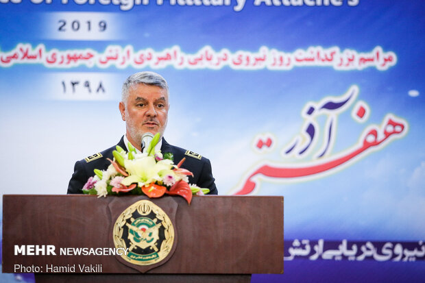 Foreign military attaches in Tehran