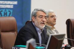 Governor Generals' Seminar at Interior Ministry