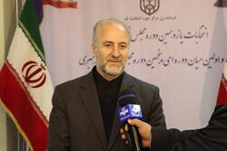 صلاحیت ۷۹ کاندیدای انتخابات مجلس در قم تأیید شد