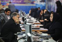 روز چهارم ثبتنام انتخابات در «چهلسرا»/ ناامیدی یک اصلاحطلب از«امید»