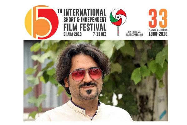 سعید نجاتی داور جشنواره بینالمللی مستقل و فیلم کوتاه «داکا» شد
