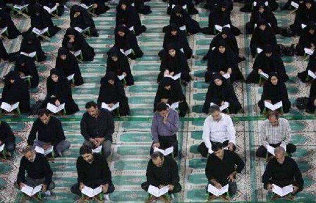 ثبتنام ۷۸۹ کرمانشاهی در آزمون سراسری قرآن و عترت