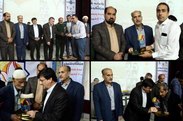 نخستین یادواره ۶۴ شهید ورزشکار شهرستان دشتستان برگزار شد