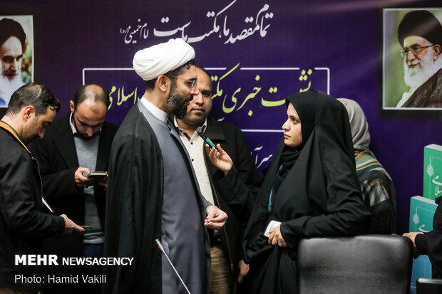 حجت الاسلام مصطفی رستمی رئیس نهاد نمایندگی مقام معظم رهبری