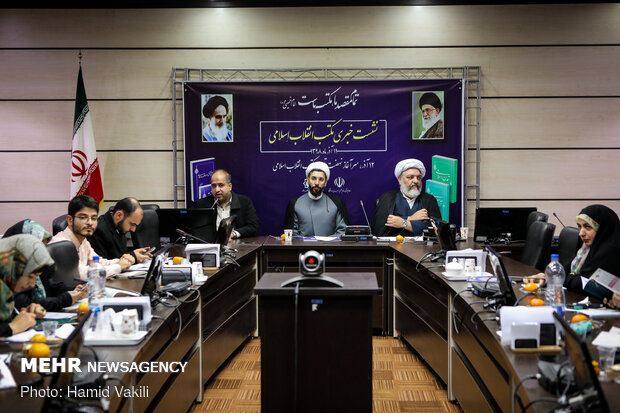 نشست خبری مکتب انقلاب اسلامی