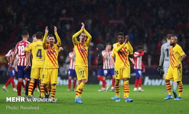 دیدار تیم های فوتبال بارسلونا و اتلتیکو مادرید