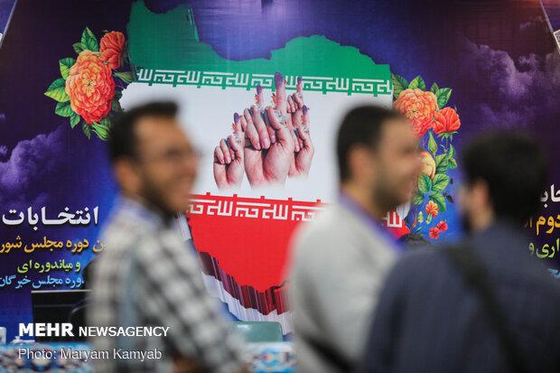 روز شلوغ ثبت نام داوطلبان انتخابات مجلس در هرمزگان