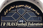 Iranian federation calls on AFC to dismiss untrue claims about Iran's security