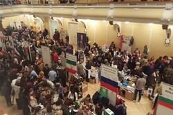 Iran attends 2019 SILA intl. charity bazaar in Slovenia