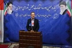 ۲۰۲۱ نفر در اغتشاشات استان تهران بازداشت شدند/آزادی افراد بیگناه