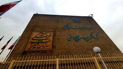 لایحه «اهداف و اختیارات وزارت میراث فرهنگی» در دولت بررسی میشود