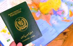 Iran starts issuing electronic visas for Pakistani citizens