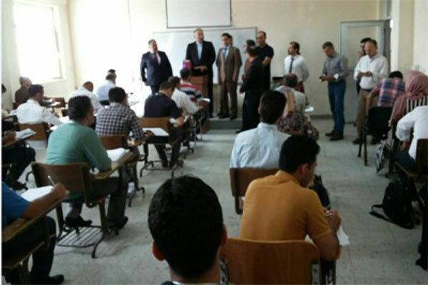 دومین آزمون مهارت زبان فارسی «آمفا AMFA» در بغداد برگزار میشود